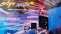 Инверторный сварочный аппарат Луч Профи MMA-291 Усиленные клеммы