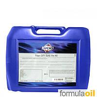 Fuchs Titan GT1 5w-40 20L
