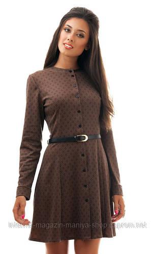 Платье женское на пуговицах