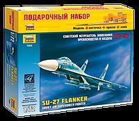 Подарочный набор сборная модель Zvezda (1:72) Советский истребитель Су-27