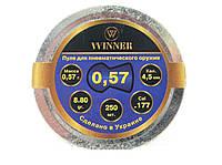 Для пневматики. Пули Winner 0,57 г, круглоголовая, 250 шт. в упаковке, пули для оружия