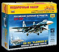 Подарочный набор сборная модель Zvezda (1:72) Российский палубный истребитель Су-33