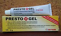 Престо гель ОРИГИНАЛ - самая лучшая быстрая и эффективная помощь при геморрое и обострениях, 25 гр., Израиль