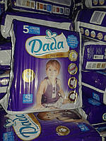 Подгузники Dada 5 Junior Premium 15-25kg 42шт НОВИНКА!!!