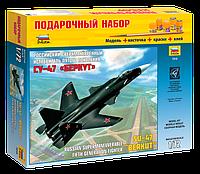 """Подарочный набор сборная модель Zvezda (1:72) Российский истребитель Су-47 """"Беркут"""""""