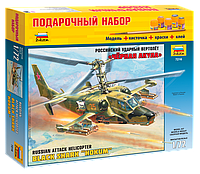 """Подарочный набор сборная модель Zvezda (1:72) Российский ударный вертолет """"Черная акула"""" Ка-50"""