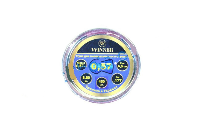 Пули для пневматического оружия Winner. Пули Winner 0,57 гр., круглоголовая, 450 шт. в упаковке