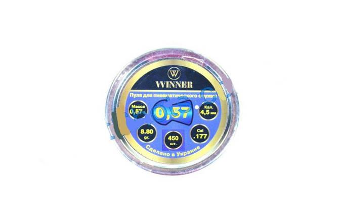 Пули для пневматического оружия Winner. Пули Winner 0,57 гр., круглоголовая, 450 шт. в упаковке, фото 2