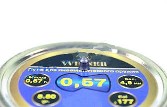 Пули для пневматического оружия Winner. Пули Winner 0,57 гр., круглоголовая, 450 шт. в упаковке, фото 3