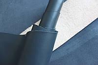 Натуральная кожа для обуви и кожгалантереи синего цвета арт. СК 2109