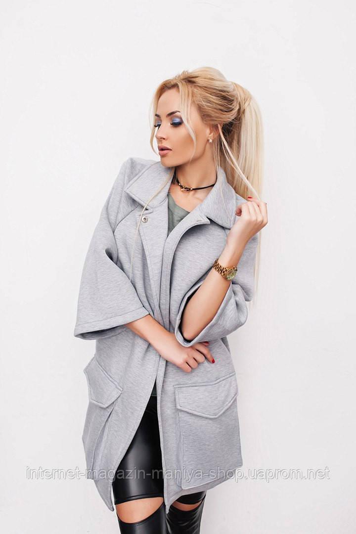 Жакет женский с карманами