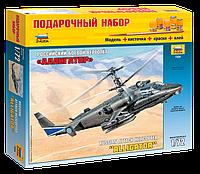 """Подарочный набор сборная модель Zvezda (1:72) Российский боевой вертолет """"Аллигатор"""" Ка-52"""
