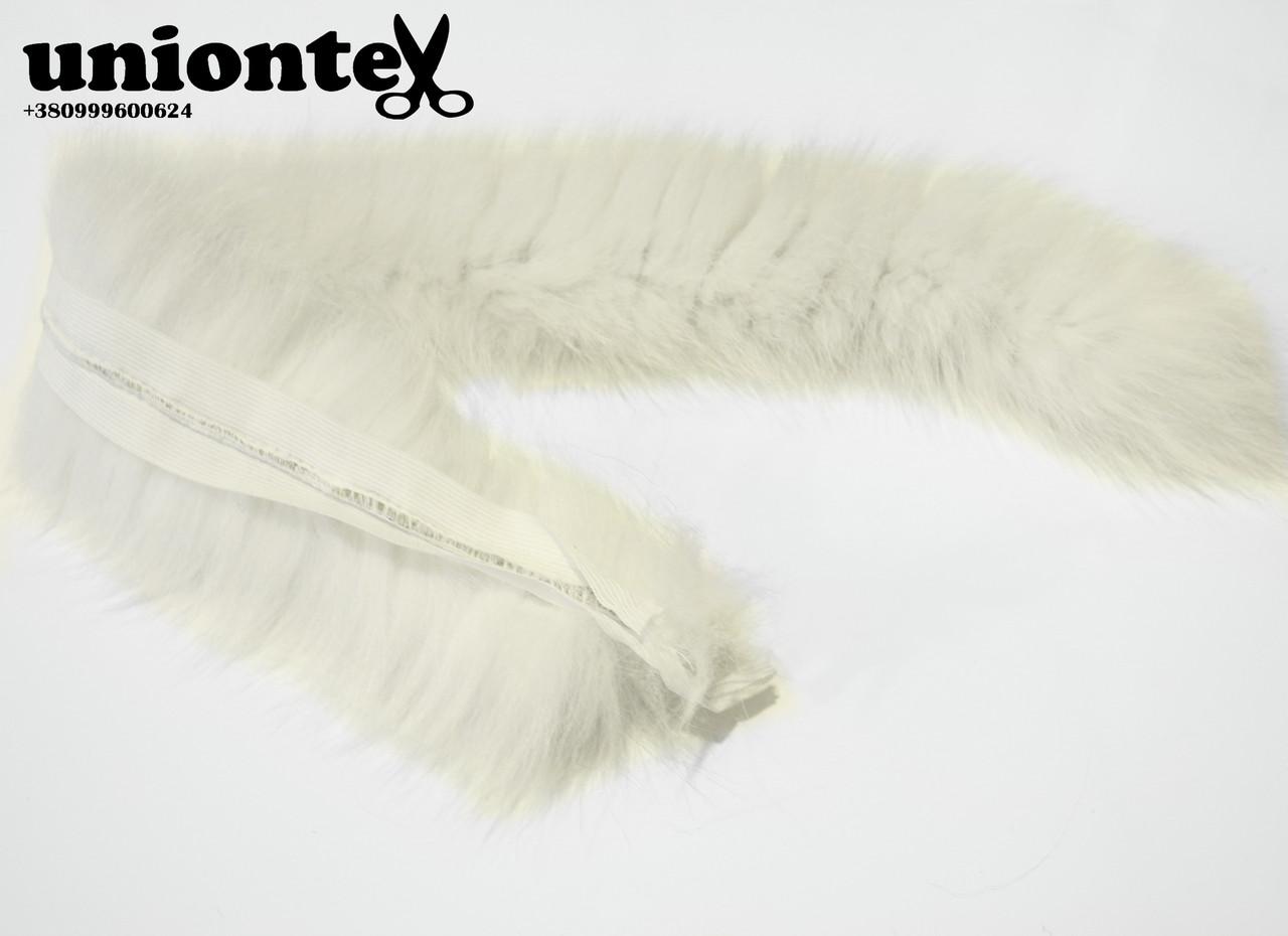 Опушка из песца (альбинос) 70 см.