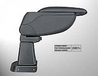 Подлокотник Armcik S2 Peugeot Bipper 2008> со сдвижной крышкой
