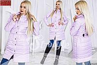 Пальто приталенное, с карманами, без капюшона
