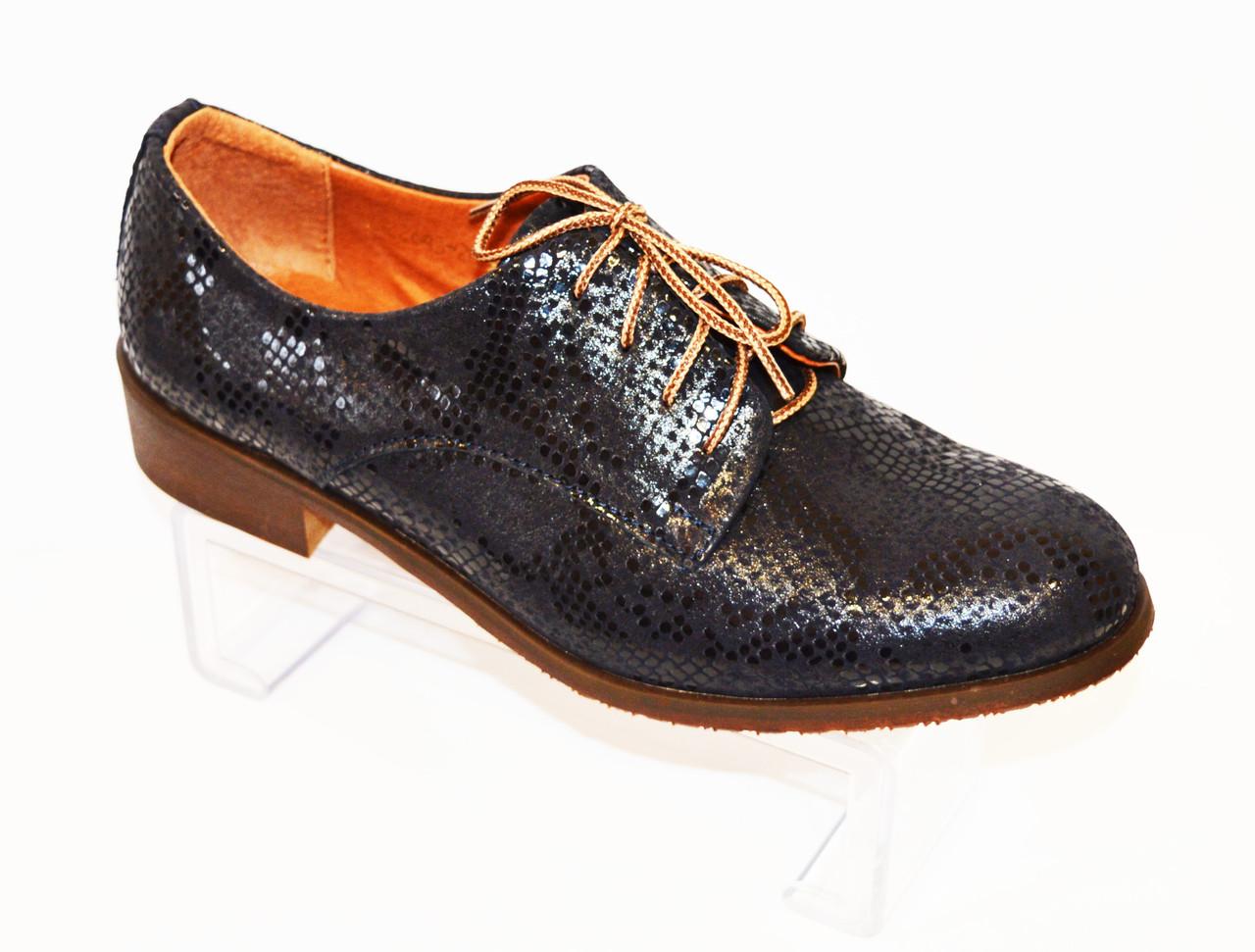 Туфли женские с напылением Kento