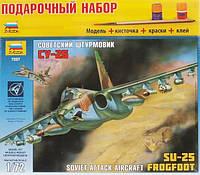 Подарочный набор сборная модель Zvezda (1:72) Советский штурмовик Су-25