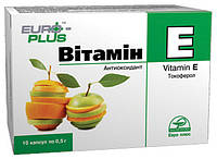 Витамин Е капсулы 500 мг. №10
