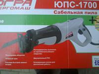Электропила Югра Энергомаш ЮПС-1700
