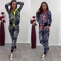 Спортивный женский костюм с неоновыми вставками осень-весна