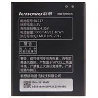 Аккумулятор, батарея, АКБ Lenovo (леново) S930, S660, S936 (BL 217)