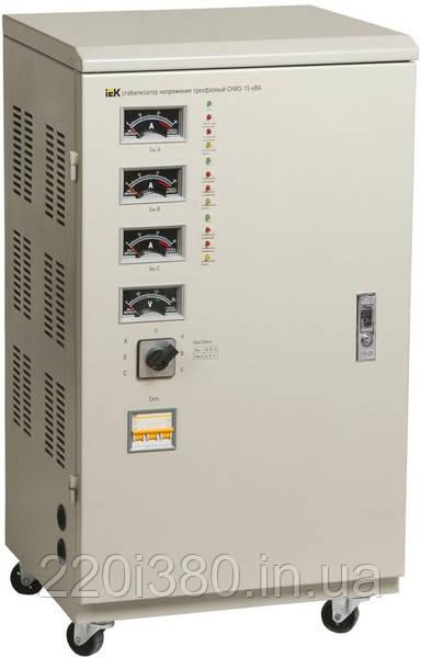 Стабилизатор напряжения СНИ3-15 кВА трёхфазный ИЭК