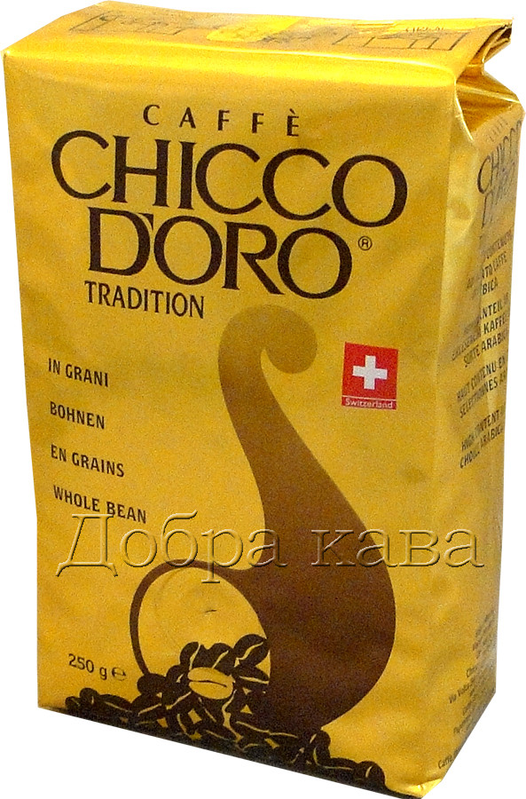 Кофе в зернах Chicco d'oro Tradition (100% Арабика) 250г