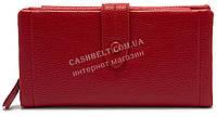 Модный женский кошелек ярко красного цвета SACRED art.8250