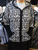 Женская удлиненная теплая кофта с капюшоном.