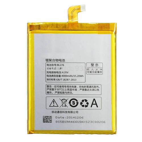 Аккумуляторная батарея для Lenovo (леново) S860 (BL 226)