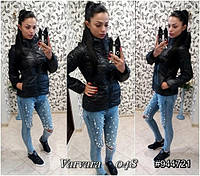 Куртка №048 ВП