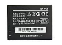 Батарея для Lenovo (леново) A529, A680, A590, A300, A750, A388t (BL192)