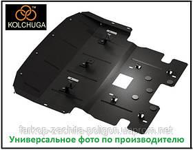 Защита картера Lifan 320 с -2011 г. ZipoFlex