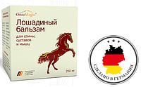 Лошадиный гель (лошадиная сила) для суставов