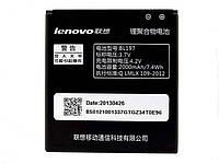 Аккумулятор, батарея, АКБ GRAND Premium Lenovo A800, A820T, S868T, A820, S720, S720i, A798, S750 (BL 197)