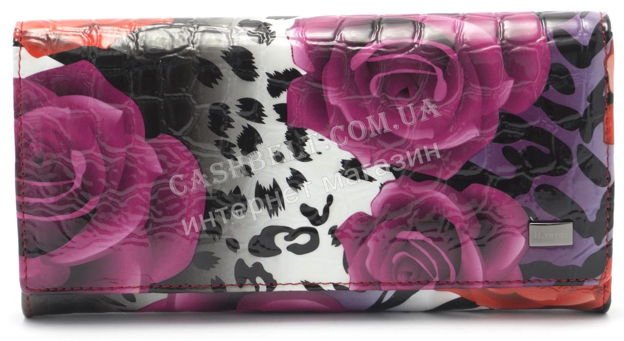 Классический женский кошелек H.VERDE art.2536-E29