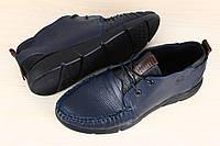Модные кожаные туфли мужские