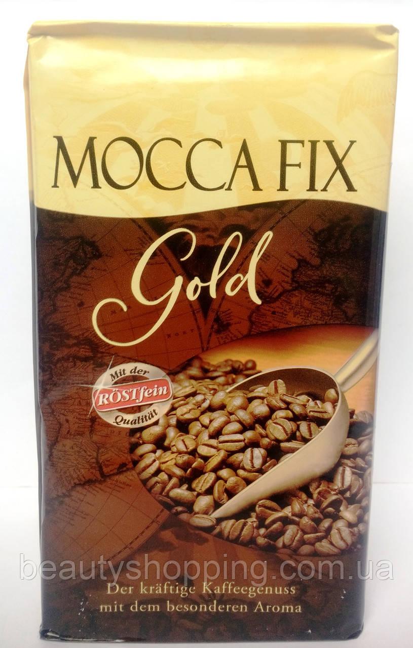Mocca Fix Gold кофе молотый 500 гр Германия