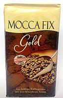 Mocca Fix Gold кофе молотый 500 гр Германия, фото 1