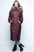 Стильная длинная куртка для женщин Prunel зима