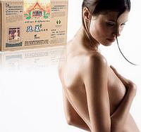 Пластырь от мастопатии для груди Huaxin Breast Plaster