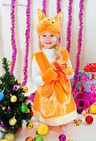 Детские карнавальные костюмы- советы как сделать самому.