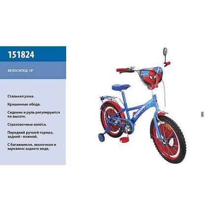 """Детский Велосипед """"Spider-Mant"""" 2-х колесный 18"""" колеса 151824, фото 2"""