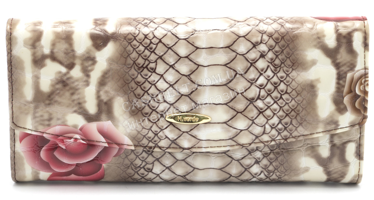 Классический кожаный женский кошелек рептилия H.VERDE art.2536-E20