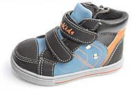 Демисезонные ботинки детские, 22-27 размер ТМ Lilin