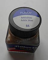 Краска для ткани, PELIKAN. №84