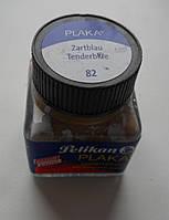 Краска для ткани, PELIKAN. №82