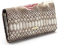Классический кожаный женский кошелек рептилия H.VERDE art.2345-E20, фото 1