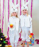 Карнавальный костюм Зайчик белый 5-7 лет