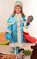 Карнавальный костюм Снегурочка, 3 размера